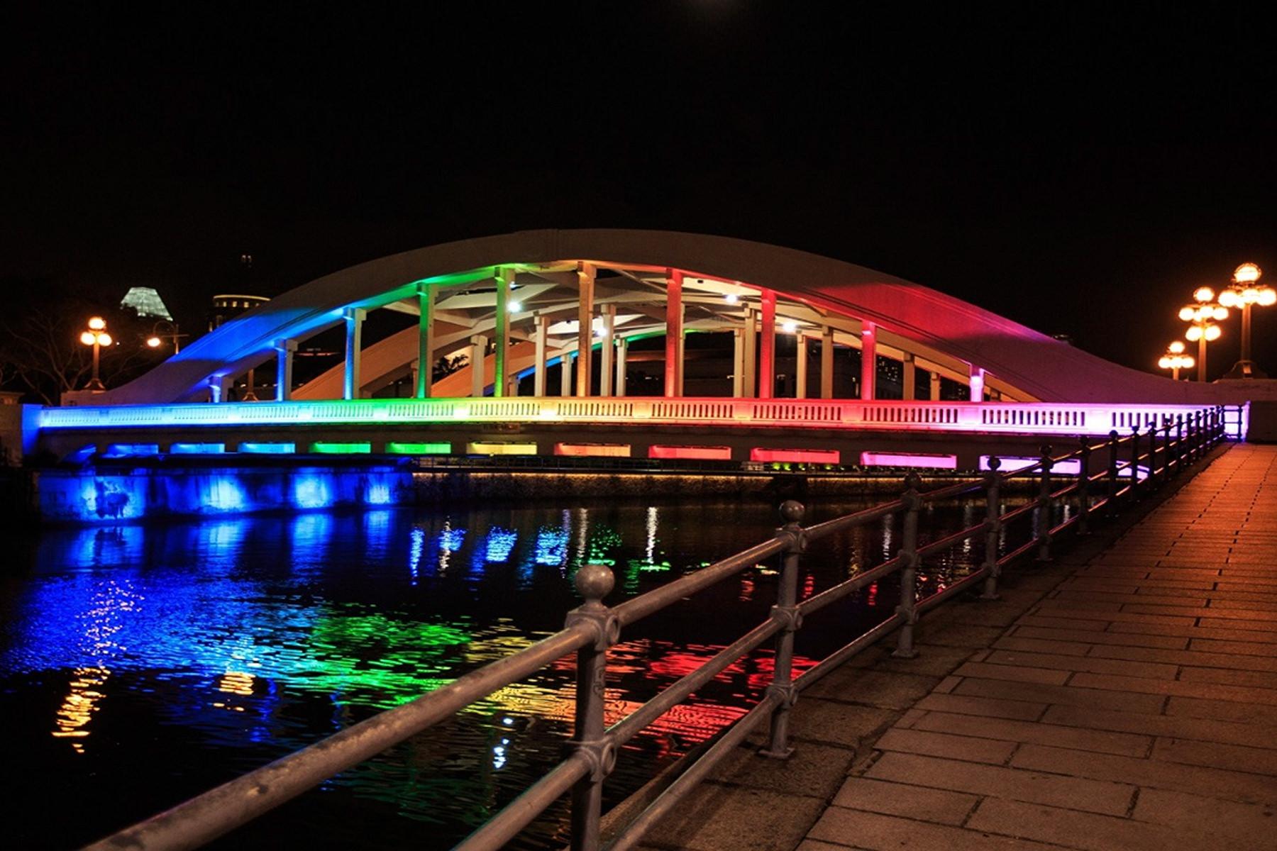 新加坡爱琴桥