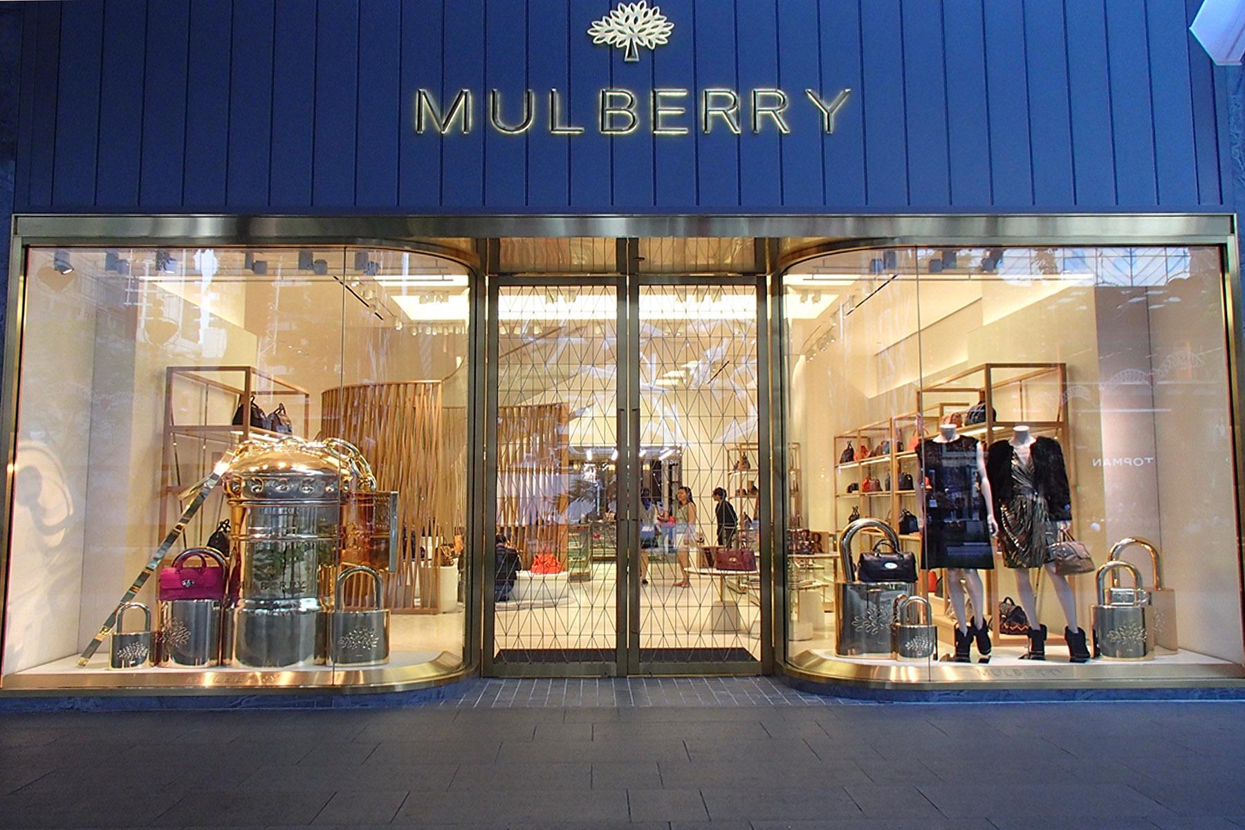 Mulberry专门店