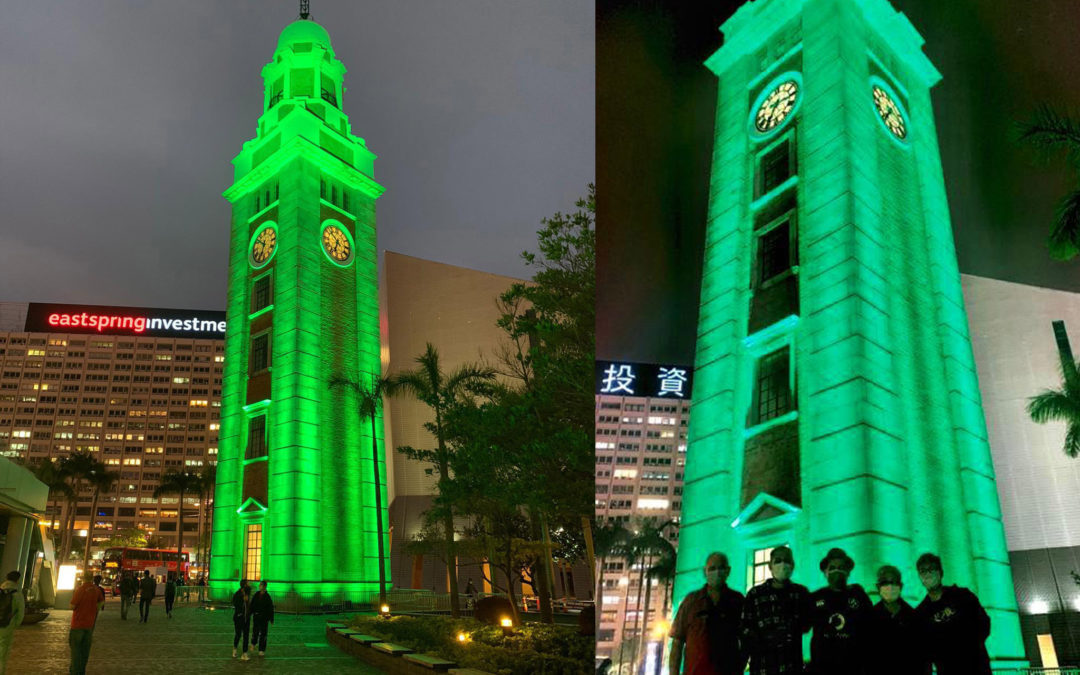 Creative Lighting Asia Go Green for St. Patrick's Day 2020