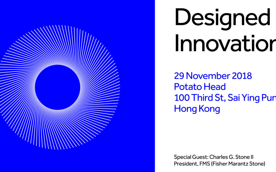 Design Innovation Event 2018