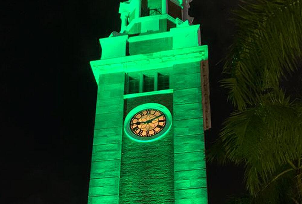 TST Clock Tower Global Greening 2021
